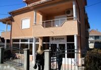Информативен Центар во с. Иловица